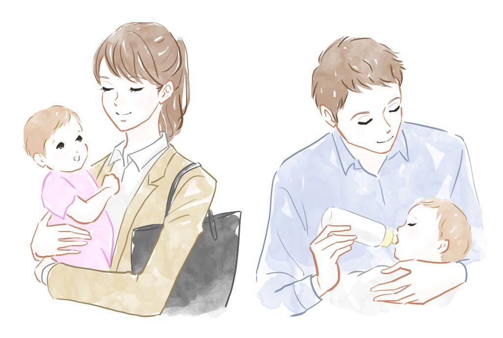 夫婦で子育て